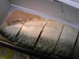 「鯖寿司」京膳(宇治市)