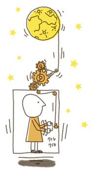 宇宙エレベータ