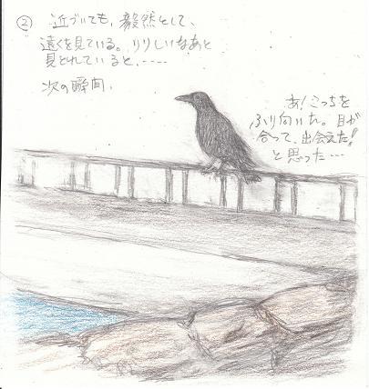 ブログ用ー2