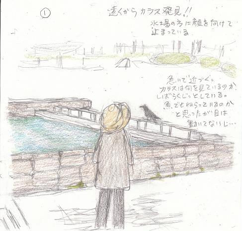 ブログ用ー1