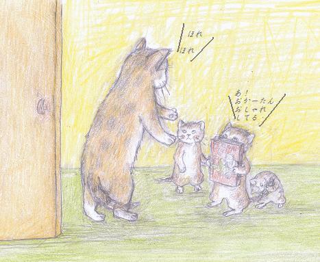 ネコ家族1ブログ