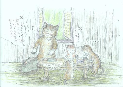 猫家族6-修ブログ