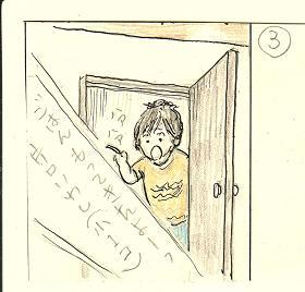 コミックー3ブログ