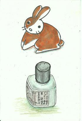一緒に描いたものー2blog