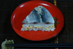 押し寿司カット15