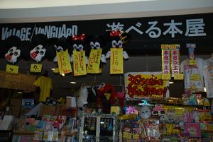 ショッピングモール13
