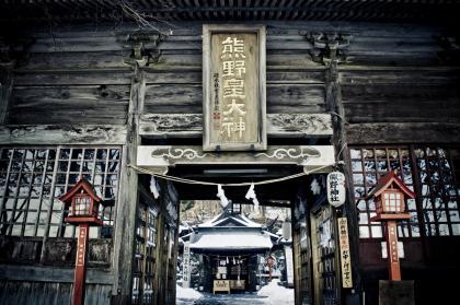 熊野神社-2