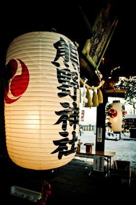 熊野神社-7