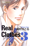 Real Clothes③