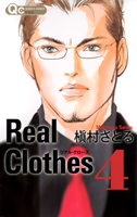 Real Clothes④