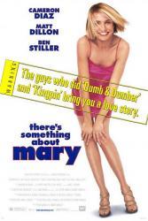 メリーに首ったけ