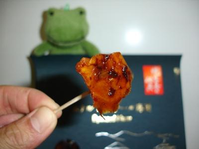 焼生姜食前