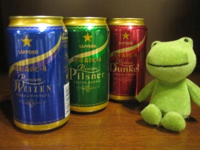 那須森のビール