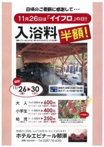繧翫s縺秘「ィ蜻・convert_20101124183113