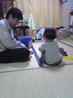 パパと遊ぼう