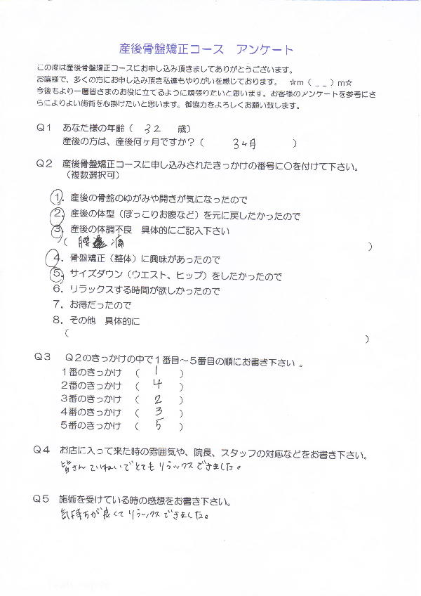 sango-116-1.jpg