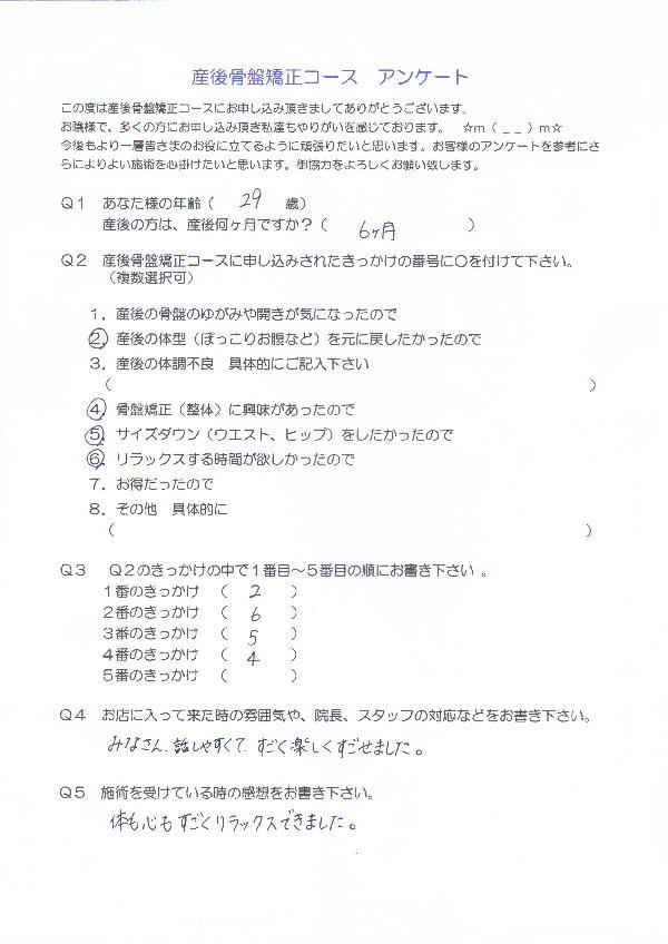 sango-123-1.jpg