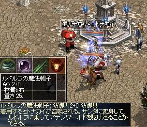 LinC38532.jpg