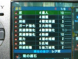 110217_0107_02.jpg