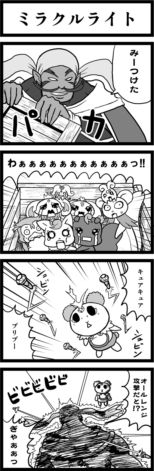 purihato005.jpg