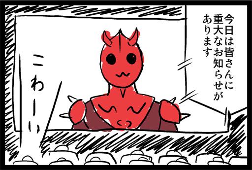 purihato006.jpg