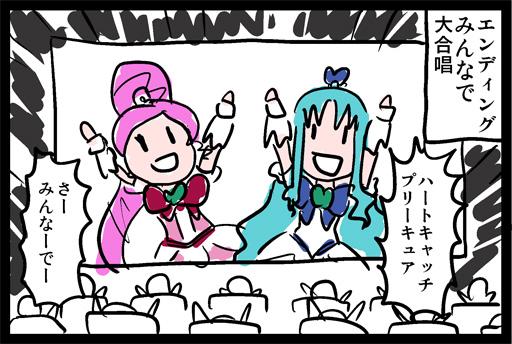purihato007.jpg