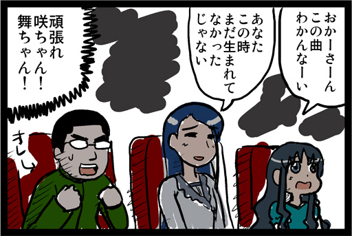 purihato009.jpg
