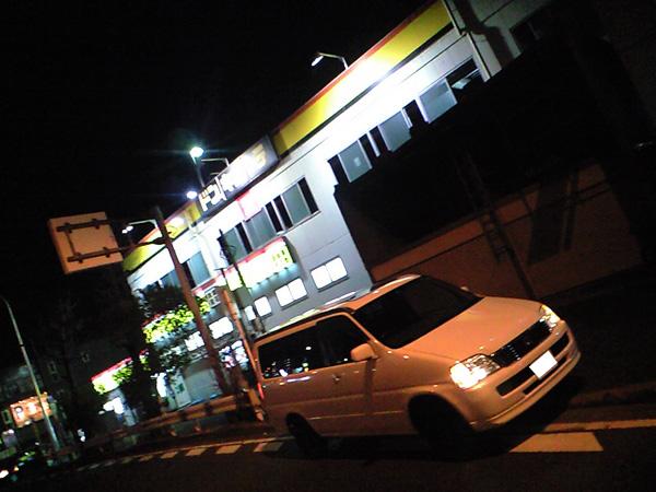 CA391110_20100206160718.jpg