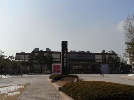 ソウル歴史博物館 正面入口