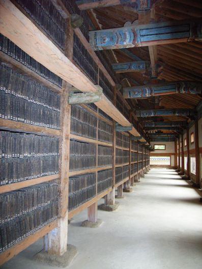世界遺産 海印寺大蔵経板殿