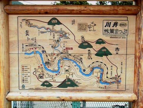 JR青梅線 川井駅 案内板