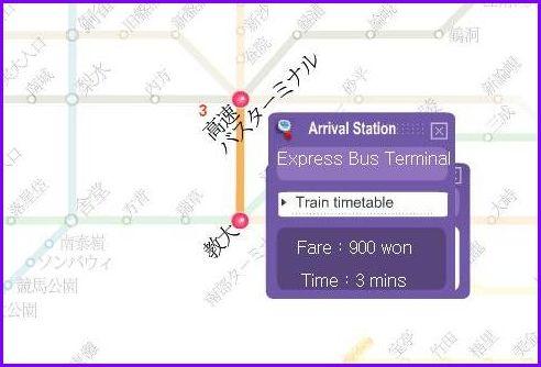 ソウル地下鉄マップ④