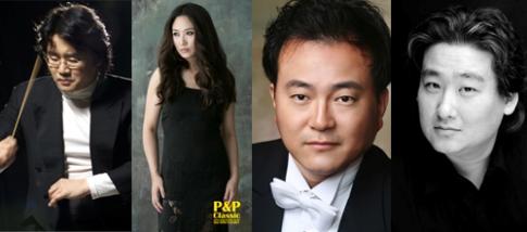 『韓国国立オペラ団 オペラ韓流~Opera、アジアから世界へ』出演者