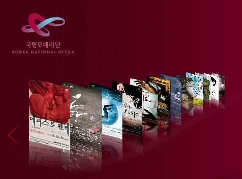 韓国国立オペラ団 HP
