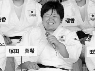 笑顔が可愛い塚田真希さん