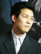 LeeJungJae 5