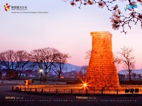慶州 瞻星台(チョムソンデ)の夜明け