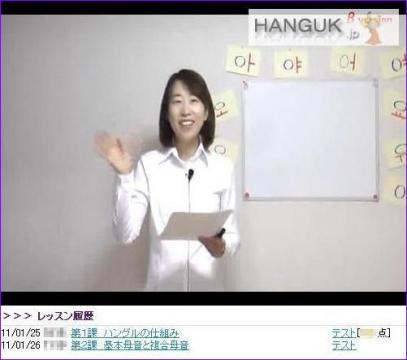 シン・スンア先生の動画と会員各々のレッスン履歴