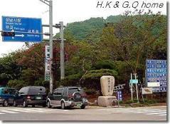 浄土寺へ500mの標識 1
