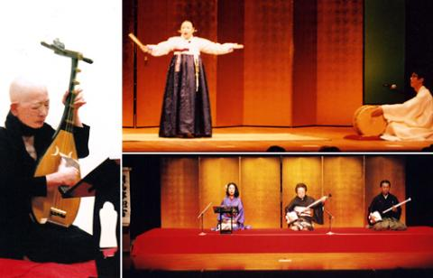 琵琶語り 舩水京子) パンソリ(金福実) 新内(新内光千春)