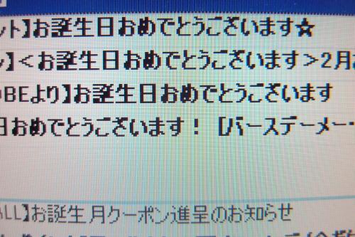 P2020861_2.jpg