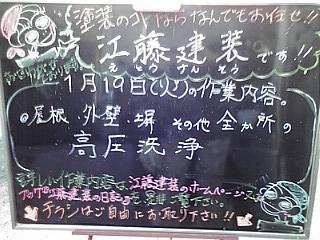 20100119093829.jpg
