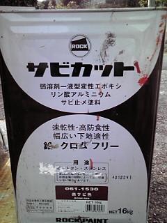 20100120103723.jpg