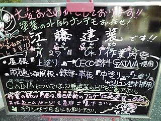 20100127091613.jpg
