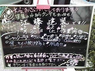 20100130091335.jpg