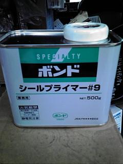20100312103535.jpg