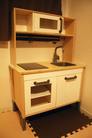 IKEA1.jpg