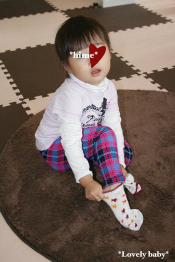 hanami3.jpg