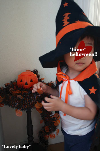 helloween4.jpg