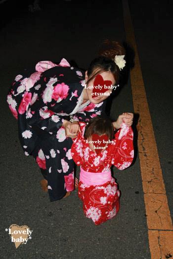 yukata4.jpg